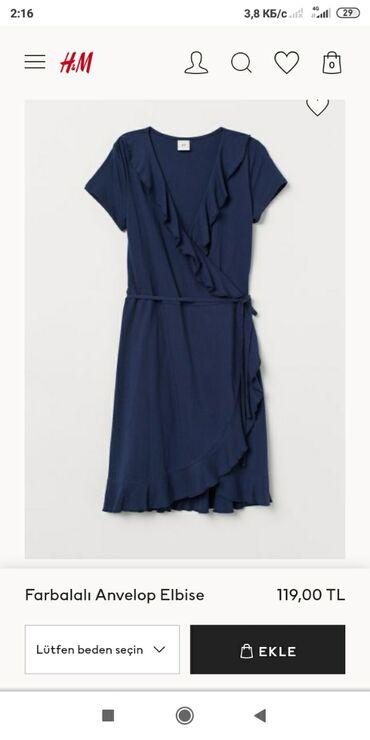 Женская одежда в Кант: Платье от H&M размер М