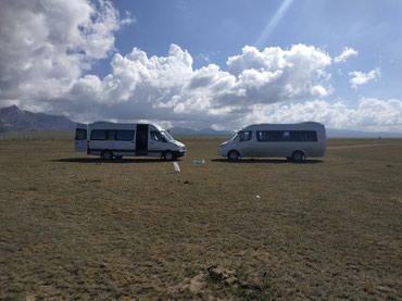 Однодневные групповые Туры В Алматы в Бишкек