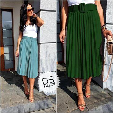 Suknja mnogo boja