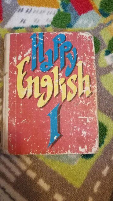 журналы на английском в Кыргызстан: Английский язык для детей. Яркие картинки, поэтапный план обучения