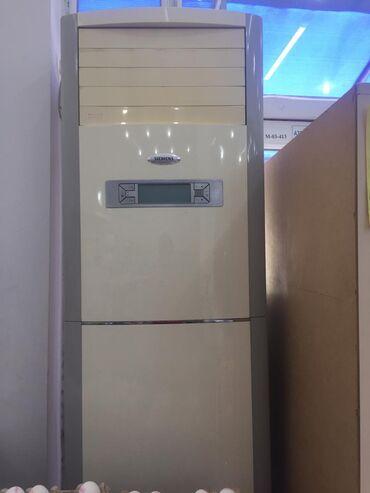 Kondisioner Siemens 48 miniyxec bir problemi yoxdur, yaxşı
