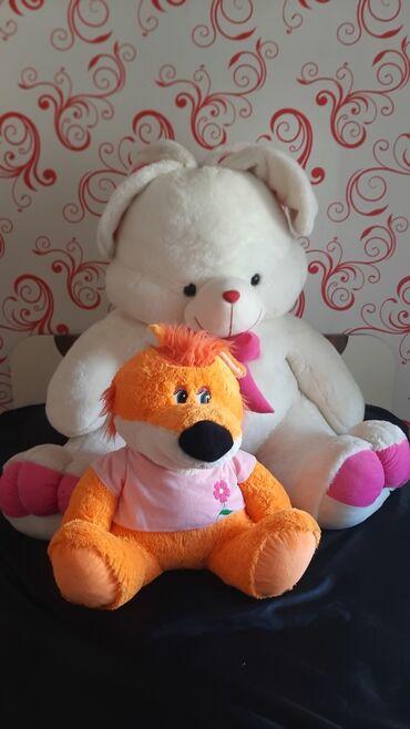 my little pony yumsaq oyuncaqlar - Azərbaycan: Белая игрушка рост 150 см оранжевая 60 см оранжевая игрушка идет в