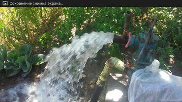 бур в Кыргызстан: Бурим скважину воду таза суу чыгарабыз кепилдиги менен . Талгат
