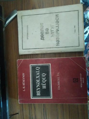 Bakı şəhərində Kitablar : L.Huseynov-2002 - 10 AZN, Xropanyuk-B.-1995-ci il neshri- 5