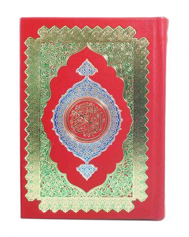 3129 объявлений: Коран в кожаной обложке с золотым тиснением и узорами.   КОРАН НА АРАБ