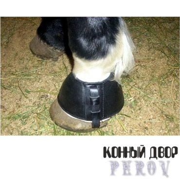 Колокольчики/кобуры в Бишкек