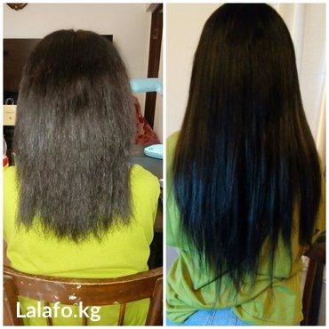 Микронаращивание волос. в наличии есть волосы. в Бишкек