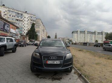 Audi Q7 4.2 л. 2006 | 170000 км