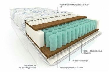 vegas матрасы в Кыргызстан: Матрасы собственного производства