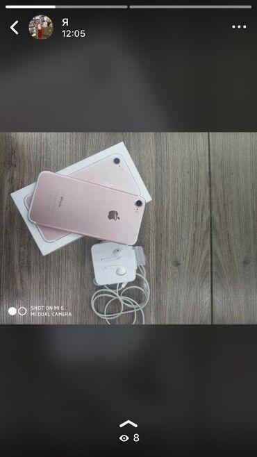 iphone 7 в Кыргызстан: Б/У iPhone 7 128 ГБ Розовый