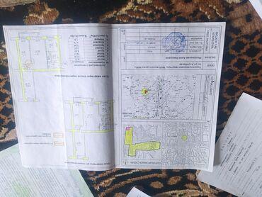 Продажа квартир - Бишкек: 104 серия, 3 комнаты, 53 кв. м