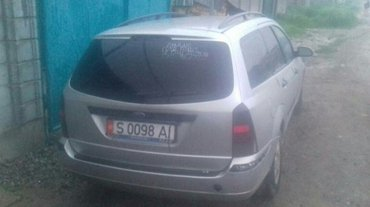 Очень срочно продаю форд фокус в Бишкек