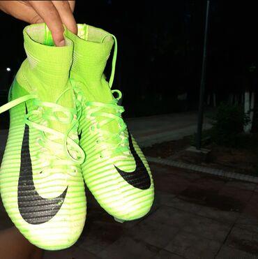 butsy firmennye nike в Кыргызстан: Срочно продам Бутсы Nike Syperfly полу профессиональные Производство Б