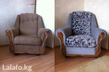 качественная перетяжка,ремонт, смена дизайна  в Бишкек