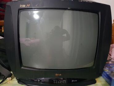 Телевизор LG оригинал, с пультом, состояние идеальное. Арчабешик