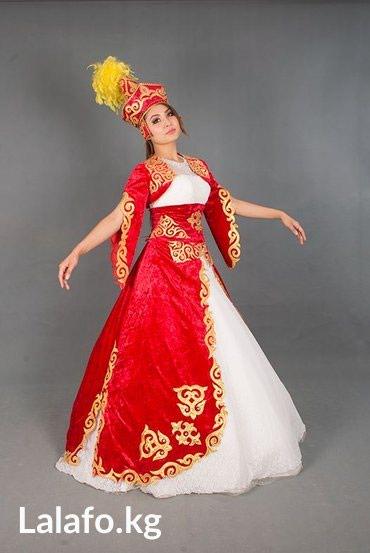 платья на прокат бишкек для детей в Кыргызстан: Свадебные платья в национальном стилеЦена проката свадебного платья от