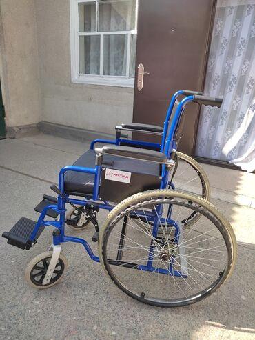 37 объявлений: Продаю инвалидное кресло