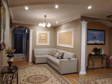 Продается квартира: 4 комнаты, 170 кв. м