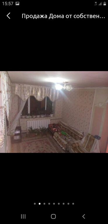 8 мер в Кыргызстан: 3 уровня, 8 комнат, паровое отопление, фруктовый сад, большой балкон