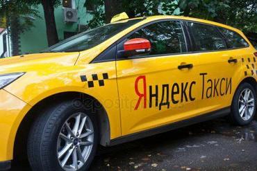 Нужен водитель в такси . Яндекс такси в Москве. в Mykan