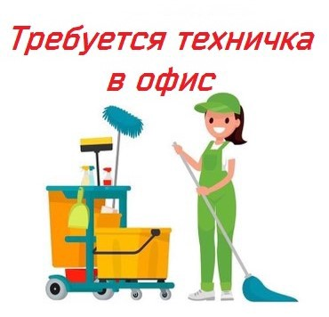 Металлопрокотному заводу им. М.В. в Бишкек