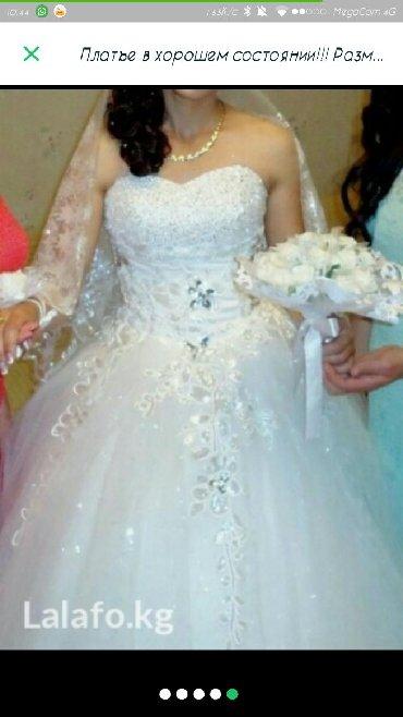 Продаю!!! Свадебное платье. Покупала новое, одевала сама. Цвет АЙВОРИ