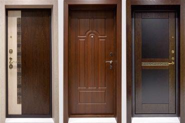 Монтаж двери в Бишкек
