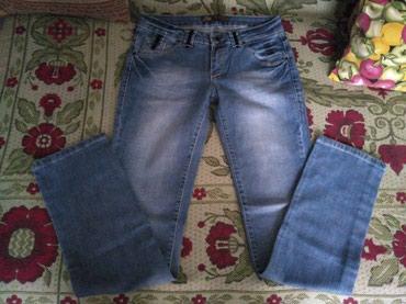 зауженные джинсы для мужчин в Кыргызстан: Качественные женские джинсы! Турция! хлопок. 46р. зауженные к низу