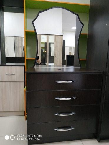 Комод зеркалом в Бишкек