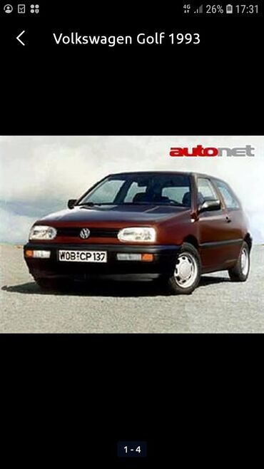 Dodge в Кыргызстан: Dodge Другая модель 1993