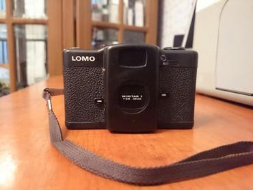 Bakı şəhərində LOMO firmasindan fotoapparat. Sovet istehsalidi. Vaxti ile bahali