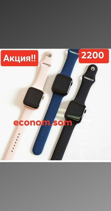 Умные смарт часы со стильным дизайном : высокоточная копия от яблочных