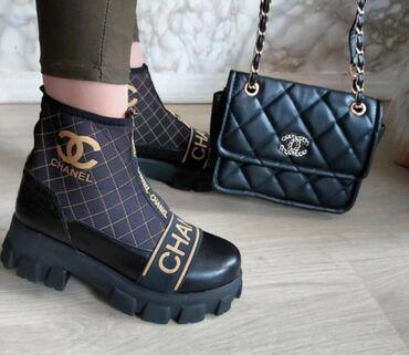 Razne cizme patike