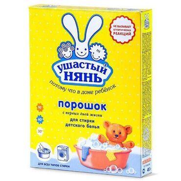 Ушастый нянь Стиральный порошок для детского белья, 400 гСтиральный