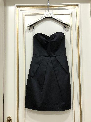 atlas mira - Azərbaycan: Dress Kokteyl Mango XS