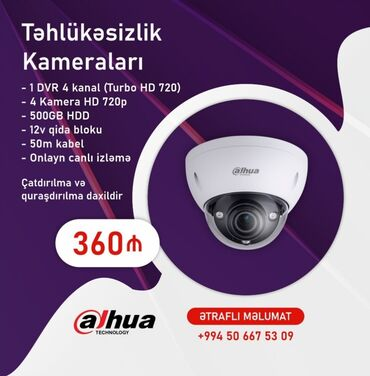 ▶️ 1 DVR 4 kanal (Turbo HD 720) ▶️ 4 Kamera HD 720p (İçəri Çöl)▶️