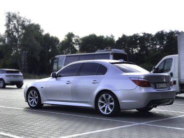 Арт: 10956 Диск БМВ Е60 BMW E60 также подходит E39 Диски для бмв б/у о