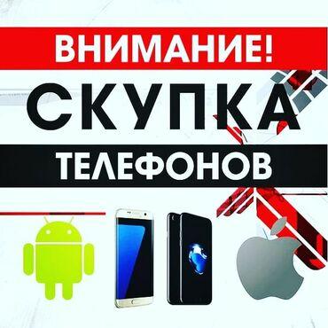 motorola droid razr в Кыргызстан: Б/у телефондорду алабыз. Apple  ASUS  Fly  HTC  Huawei  LeEco (LeTV)