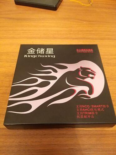 hard - Azərbaycan: Kingchuxing SSD 256GB.Tam yeni.3 il (ve ya 000 işləmə saatı)