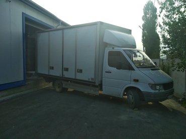 Доставка грузов!!! в Бишкек