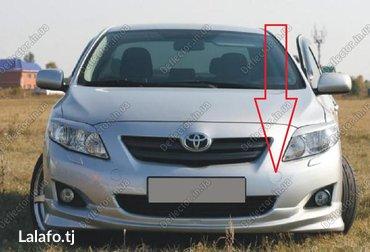 Заглушка на бампер Toyota Corolla 2008. Доставка: Худжанд в Душанбе