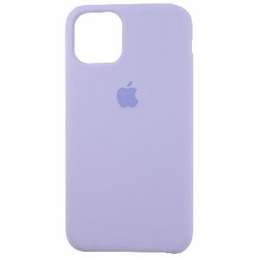 iphone çexolları - Azərbaycan: Iphone 11 pro ucun silicone purple case. Sehf alinib hec islenmiyib