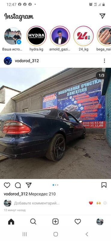 купить бмв 320 в Кыргызстан: Mercedes-Benz 320 3.2 л. 1999   300 км