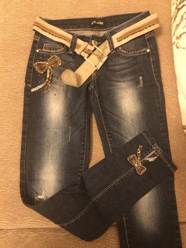 Продаю стильные джинсы,производство Турция,качество отличное,размер 27 в Бишкек