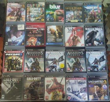 Video oyunlar və konsollar Azərbaycanda: PlayStation 3 oyunları