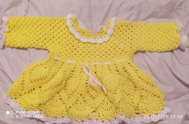 Детский мир - Ананьево: Платье детское на 6месяц