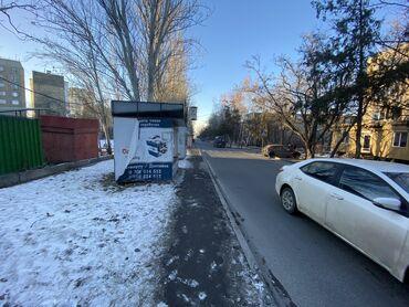 Торговую площадь - Кыргызстан: Продам 1 соток Для бизнеса от собственника