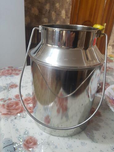 Аксессуары для кухни - Кыргызстан: Бидон нержавеющей стали почти новый 6 литров 800 сом прошу !
