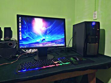 Компьютеры, ноутбуки и планшеты - Бишкек: Игровой, мощный, в полном комплекте.Для любых задач!Монитор большой -