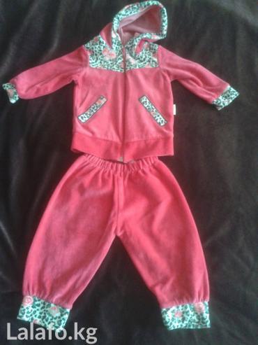 велюровый костюм Турция 6-9месяцев. новый в Бишкек